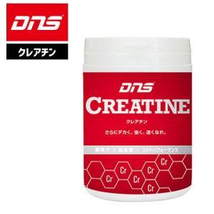 DNS クレアチン サプリメント 瞬発力のエネルギー源 高品質な原料 約60回分 プロテインと一緒に摂取|uacv