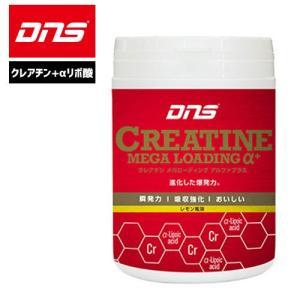 DNS クレアチンメガローディングα+ サプリメント クレアチン+αリボ酸 約30回分 プロテインと一緒に摂取|uacv