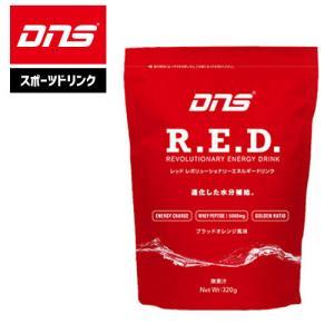 DNS R.E.D. レボリューショナリー エネルギー ドリンク 10L用スポーツドリンク ミネラル ホエイペプチド含有 uacv