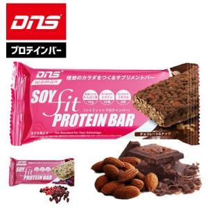 DNS woman ソイフィットプロテインバー(1本:38g)理想のカラダをつくるプロテインバー 女性に嬉しい豊富な栄養素|uacv