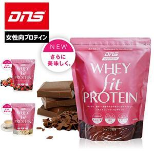 女性に最適なプロテイン DNSwomanホエイフィットプロテイン690g 鉄分、ビタミンC一回量で 一日分 女性の体つくりの味 ホエイプロテイン|uacv