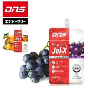 DNS ジェルエックス エナジーゼリー 1個 プロテイン20g ビタミン、ミネラル配合 ゼリードリンク 置き換えダイエット 間食 捕食 栄養補給|uacv