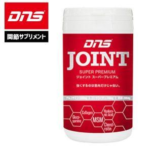 DNS サプリメント コンドロイチン グルコサミン コラーゲン ヒアルロン酸 関節 腱 DNS ジョイントスーパープレミアム|uacv