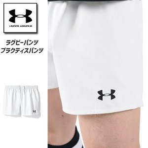 アンダーアーマー メンズ ショートパンツ 短パン ラグビー ヒートギア(夏用) mrg3757 UNDER ARMOUR UAラグビープラクティスパンツ|uacv