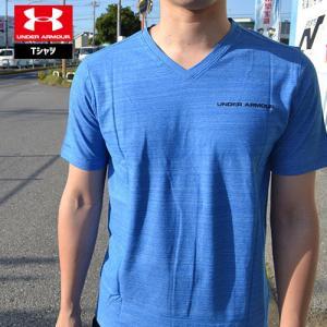 セール アンダーアーマー Tシャツ メンズ Vネック コットン ヒートギア UNDER ARMOUR チャージドコットンVネックTシャツ|uacv