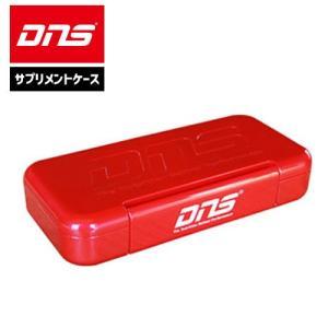 DNS マルチサプリメントケース 一週間分のDNSサプリが入る大容量 合宿 出張 uacv