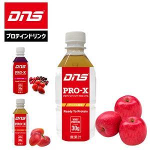 DNS プロエックス 1本販売 そのまま飲めるプロテインドリンク ホエイプロテイン30g 手軽に飲めるプロテイン 補食|uacv