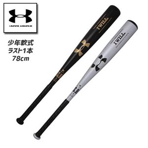 ■商品番号:QBB0221  ■ユース  ●素 材:超々ジュラルミン   ・少年野球用軟式金属バット...