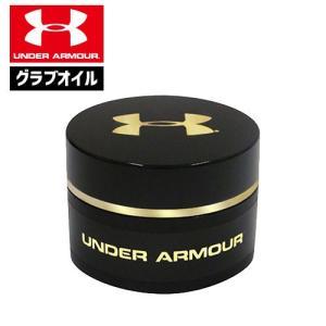 アンダーアーマー 野球 メンテナンス用品 グラブオイル  野球用品 UNDER ARMOUR UAベースボールオイル  QBB0292 uacv