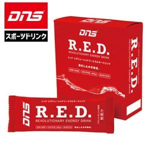 DNS スポーツドリンク 粉末タイプ 電解質補給 エネルギー補給 ペプチド配合 DNS R.E.D.レボリューショナリーエネルギードリンク|uacv