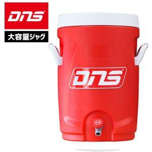 DNS レッドハイドレーター 大容量ジャグ ジャグタンク 保冷 約18L|uacv