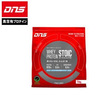 DNS ホエイプロテイン STOIC 1000g 1kg ホエイプロテインストイック たんぱく質含有率90%以上 低脂質 低炭水化物 uacv