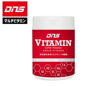 DNS サプリメント マルチビタミン  ビタミンスーパープレミアム 360粒 30日分|uacv