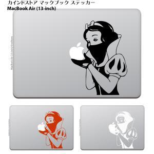 MacBook Air / Pro マックブック ステッカー シール 白雪姫 リベンジ 白雪姫の逆襲...