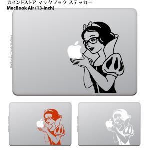 MacBook Air / Pro マックブック ステッカー シール 白雪姫 オタク めがね  Ma...
