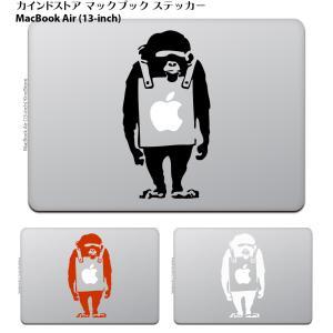 MacBook Air / Pro マックブック ステッカー シール バンクシー モンキー Bank...