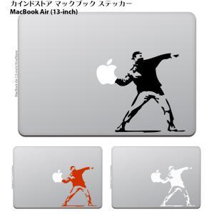 MacBook Air / Pro マックブック ステッカー シール バンクシー モロトフ ガイ B...