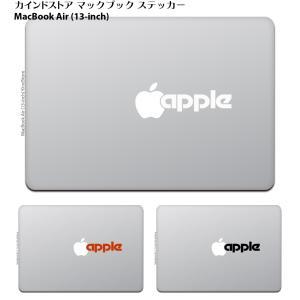 MacBook Air / Pro マックブック ステッカー シール クラシック Apple ロゴ ...