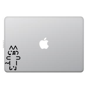 MacBook Air / Pro マックブック ステッカー シール 猫 ギコ猫 2ちゃんねる  M...