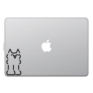 MacBook Air / Pro マックブック ステッカー シール 猫 モナー 2ちゃんねる  M...