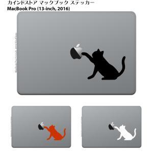 MacBook Pro 13インチ 15インチ 2016 / MacBook 12インチ マックブッ...