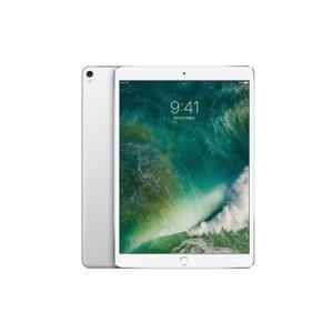 Apple アップル iPad Wi-Fiモデル アイパッドMPGJ2JA 10.5インチ [シルバー]【合計金額1万円以上代引き手数料無料! 】|uatmalljp