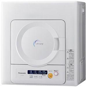パナソニック 衣類乾燥機 NH-D402P-W 4.0kg Panasonic NHD402PW 【合計金額1万円以上代引き手数料無料! 】|uatmalljp