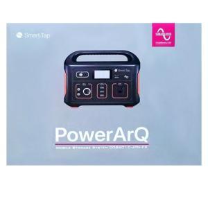 SmartTap ポータブル電源 PowerArQ 008601CJPNFSCH【チャコール】