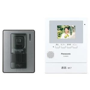 パナソニック【VL-SE25X】電源直結式 テレビドアホン|uatmalljp