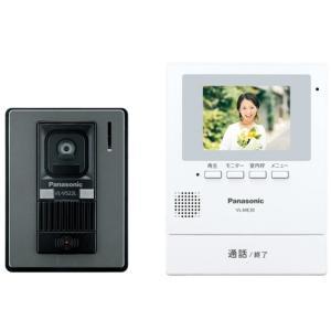 パナソニック VL-SE30KL テレビドアホン 録画機能付きシンプルドアホン|uatmalljp