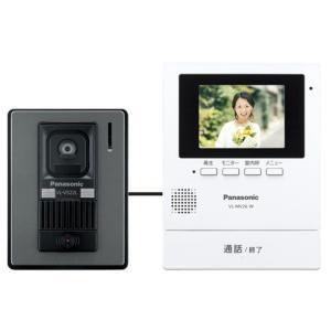 パナソニック(panasonic) VL-SV26XL-W カラーテレビドアホン 3.5インチ 録画機能付 LEDライト搭載 ホワイト 【VLSV26XLW|uatmalljp