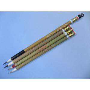 中国筆お試しセット 筆耕など宛名・賞状書き、写経等を書くのに便利な筆です|ubido