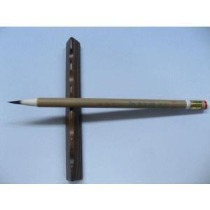 特製 大七紫三羊毫(金鼎牌)  筆耕など宛名・賞状書き、写経等を書くのに便利な筆です|ubido