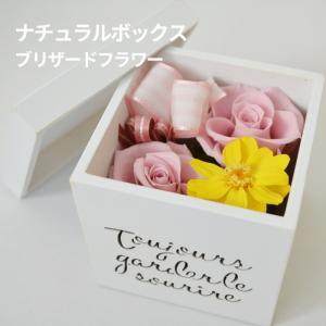 飾って楽しむプリザーブドフラワーウッドボックス ギフト インテリア 花 誕生日 プレゼント 新築祝 結婚祝 出産祝 母の日 ubido