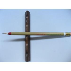 下筆春蚕食叶声 (金鼎牌) 10本セット 筆耕など宛名・賞状書き、写経等を書くのに便利な筆です|ubido