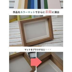 カラーマット 40角サイズ 紙マット ボード 台紙 額装|ubido|02