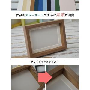 カラーマット ハガキ サイズ 150×105 128×90 紙マット ボード 台紙 額装 ubido 02