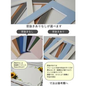 カラーマット ハガキ サイズ 150×105 128×90 紙マット ボード 台紙 額装 ubido 03