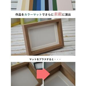 カラーマット スケッチ10Fサイズ 紙マット ボード 台紙 額装 ubido 02