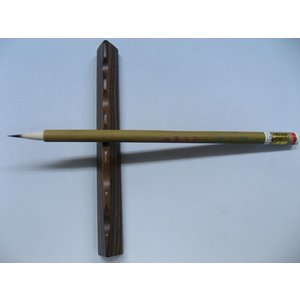 七紫三羊 (金鼎牌) 筆耕など宛名・賞状書き、写経等を書くのに便利な筆です|ubido