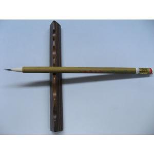 七紫三羊 (金鼎牌) 10本セット 筆耕など宛名・賞状書き、写経等を書くのに便利な筆です|ubido
