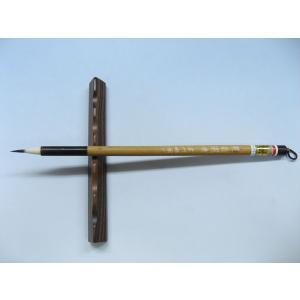 選毫圓健 (選毫円健)(金鼎牌)10本セット 筆耕など宛名・賞状書き、写経等を書くのに便利な筆です|ubido