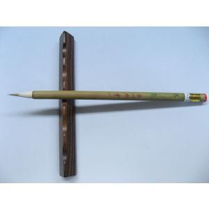 写巻 (金鼎牌) 筆耕など宛名・賞状書き、写経等を書くのに便利な筆です|ubido