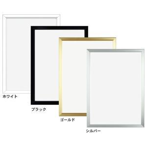 アルミフレーム Eフレーム ポスターサイズ<400×500> |ubido
