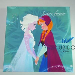 アートパネル アナと雪の女王2 30角 ディズニー キャンバスアート ウォールアート ファブリックパネル|ubido