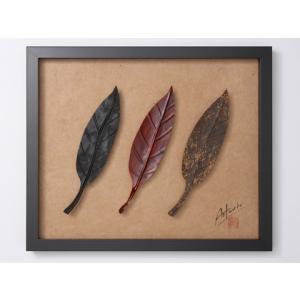 Art Works アグラオネマ漆 インテリア 壁飾り 和紙 草木染 ギフトト フレームアート|ubido