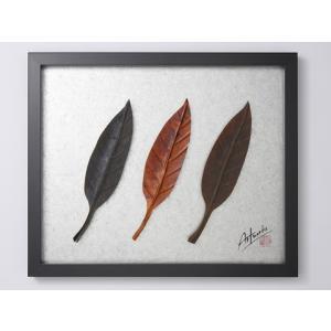 Art Works アグラオネマURUSHI インテリア 壁飾り 和紙 草木染 ギフトト フレームアート|ubido