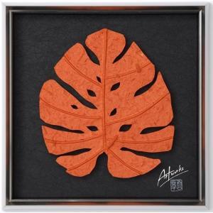 Art Works モンステラ DAIDAI L インテリア 壁飾り 和紙 草木染 ギフトト フレームアート|ubido