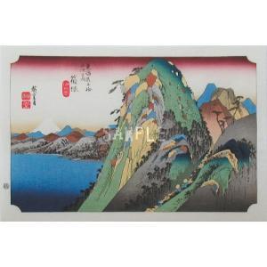 歌川広重 箱根湖水図 Aタイプ 復刻浮世絵木版画額 ギフトト 海外お土産 贈答|ubido