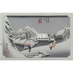 歌川広重 蒲原夜之雪 Bタイプ 復刻浮世絵木版画額 ギフトト 海外お土産 贈答|ubido